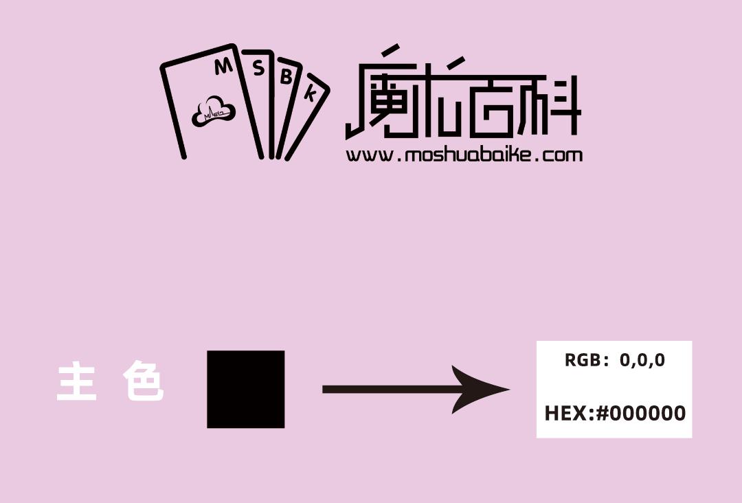 魔术百科Logo下载