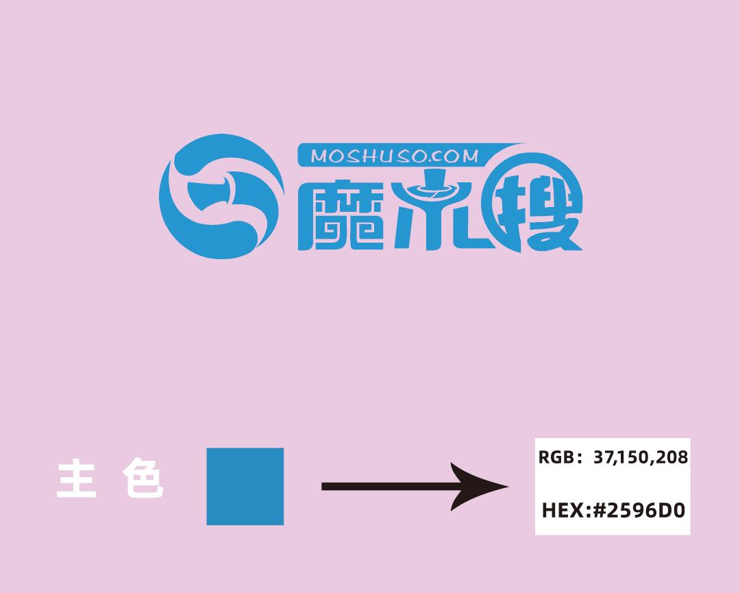 魔术搜Logo下载